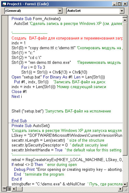 Код формы Visual Basic